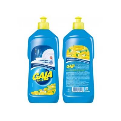 Gala-Лимон средство для мытья посуды (500 гр.)