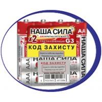 Батарейки солевые и щелочные