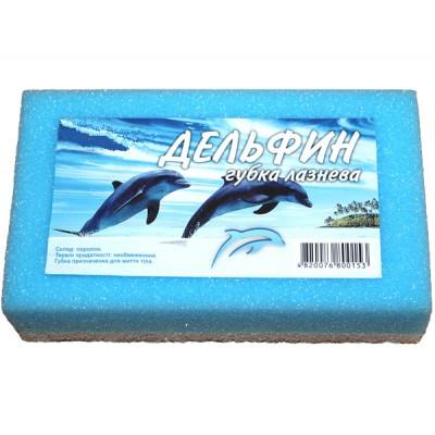 Губка банная Дельфин