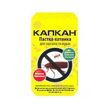 Капкан Пастка - хатинка для тараканов и муравьев
