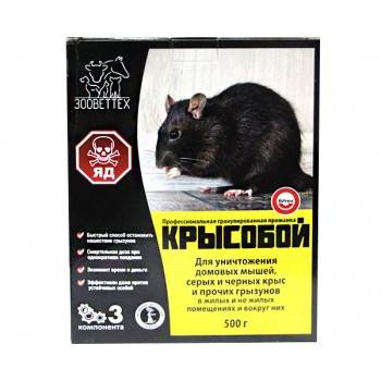 Крысобой - профессиональная гранулированная приманка 500 гр.