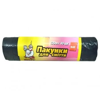Пакеты для мусора Козак 120л /10шт
