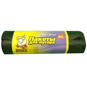 Пакеты для мусора Козак 160л /10шт