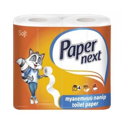 Туалетная бумага Paper Next