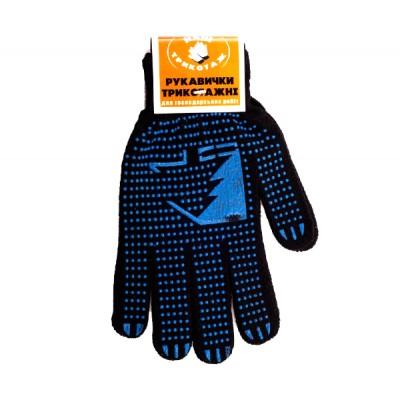 Перчатки трикотажные А.tex