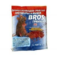 BROS гранула - профессиональное средство от грызунов (100 гр.)