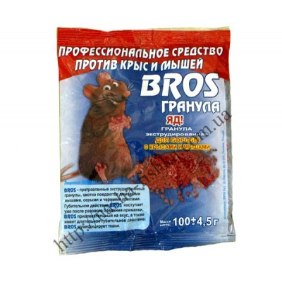 BROS - профессиональное средство от грызунов