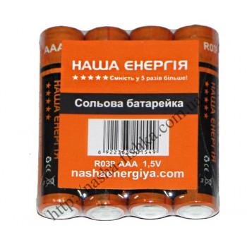 Батарейки Наша Энергия тип ААА (мини-пальчик) оранжевые