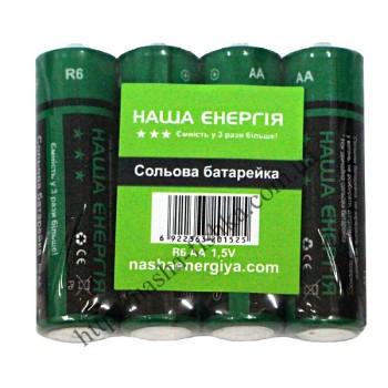 Батарейки Наша Энергия зеленые (пальчик)
