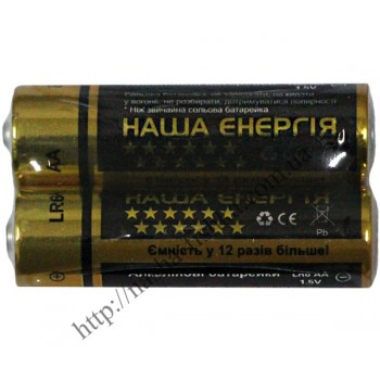 Батарейки Наша Энергия тип АА (пальчик) алкалиновые