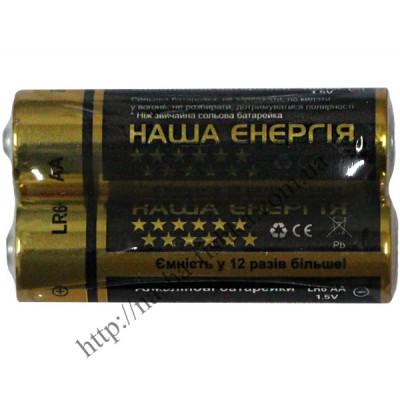"""Батарейки """"Наша Энергия"""" тип АА (пальчик) алкалиновые купить оптом"""