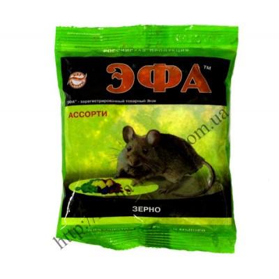 Зерно ЭфА ассорти от крыс и мышей (150 гр.)