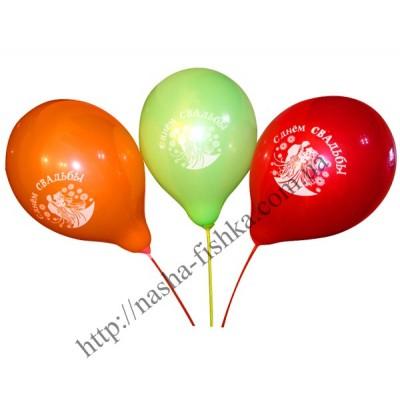 Воздушные шары С Днем Свадьбы
