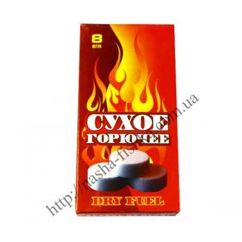 Сухое горючее в таблетках (140 уп. х 8 шт.)