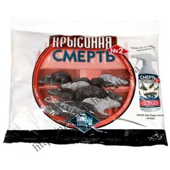 Крысиная смерть №2 (200 гр.)