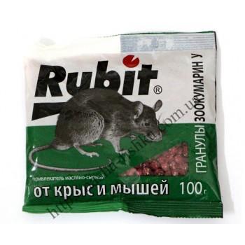 Гранулы Зоокумарин У  RUBIT от крыс и мышей (100 гр.)