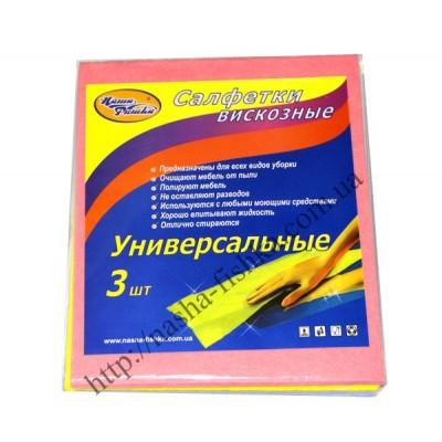Салфетки для уборки (3шт.), вискозные