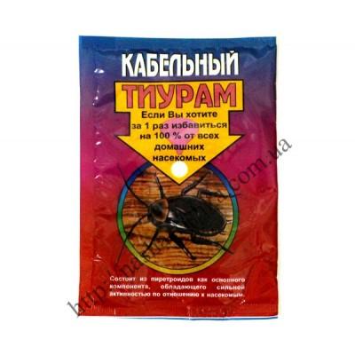 Кабельный Тиурам средство для борьбы с насекомыми (40 г.)