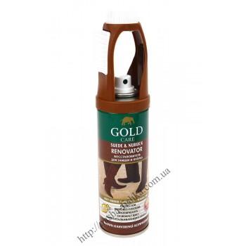 Аэрозоль для замши Gold Care коричневый 200 ml