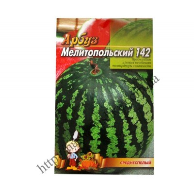 Арбуз Мелитопольский 142 (10 гр.)