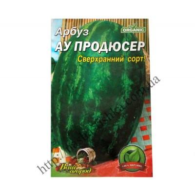 Арбуз АУ Продюсер (10 гр.)