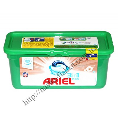 Капсулы для стирки Ariel 3 in 1 sensitive (30 шт.)