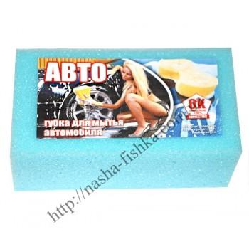 Губки для мытья автомобиля АВТО