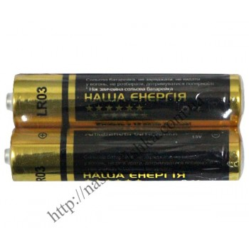 Батарейки Наша Энергия тип ААА (мини - пальчик) алкалиновые