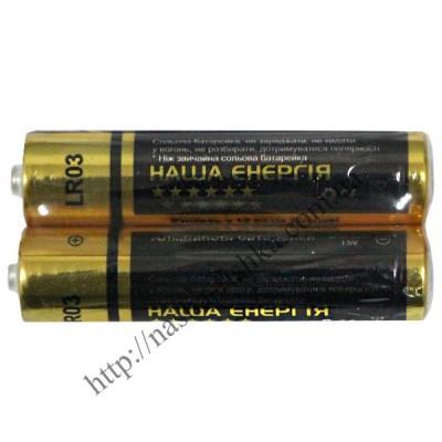 Батарейки Наша Энергия тип ААА (мини - пальчик) алкалиновые купить оптом, цена