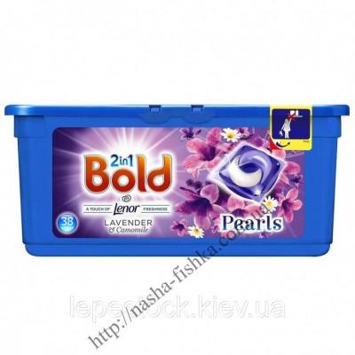 Капсулы для стирки Bold 2 в 1 (29 шт.)