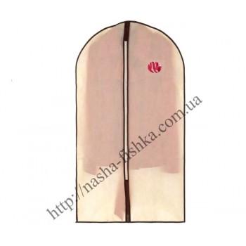 Чехлы для одежды бежевые (60 х 137 см)