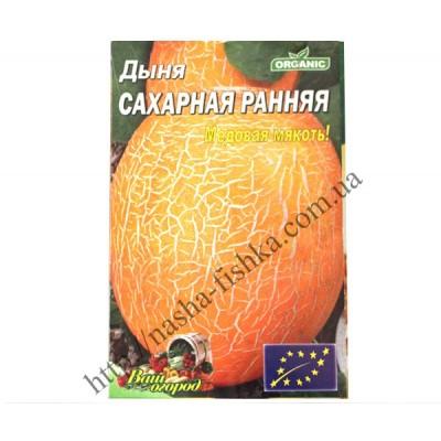Дыня Сахарная ранняя (10 гр.)