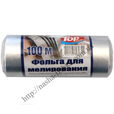 Фольга профессиональная для мелирования 100 м/14 мкм