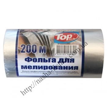 Фольга профессиональная для мелирования 200 м/14 мкм