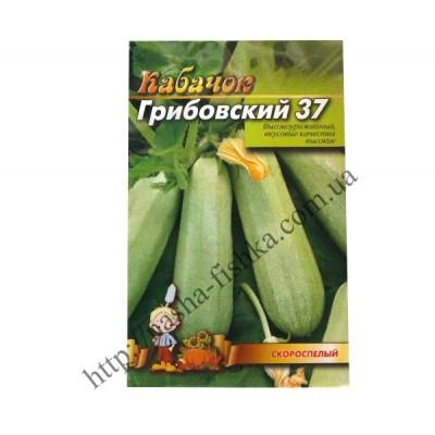 Кабачок Грибовский (10 гр.)