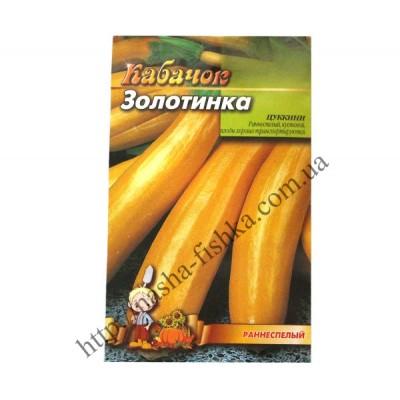 Кабачок Золотинка (10 гр.)