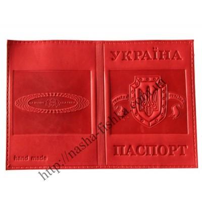 Обложки на паспорт кожаные Украина