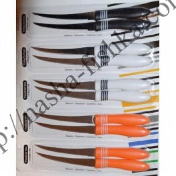 Ножи кухонные с цветной пластмассовой ручкой