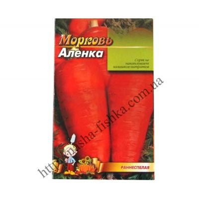 Морковь Аленка (20 гр.)