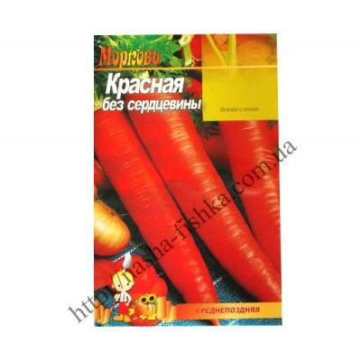 Морковь Красная без сердцевины (15 гр.)