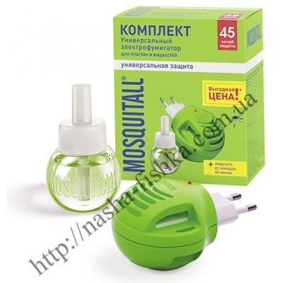 Mosquitall комплект Универсальная защита на 45 ночей