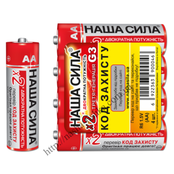 Батарейки Наша Сила (оригинал) R6 тип АА (пальчик)