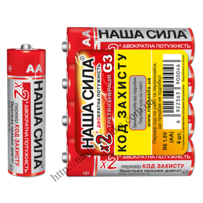 Батарейки Наша Сила R6 тип АА (пальчик)