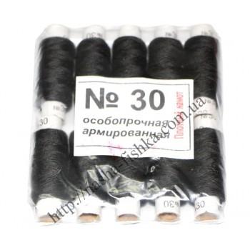 Нитки особопрочные армированные № 30 (черные)