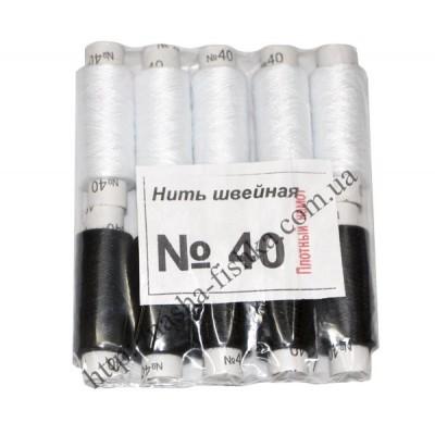 Нитки №40, диаметр 20 мм (черно-белые)