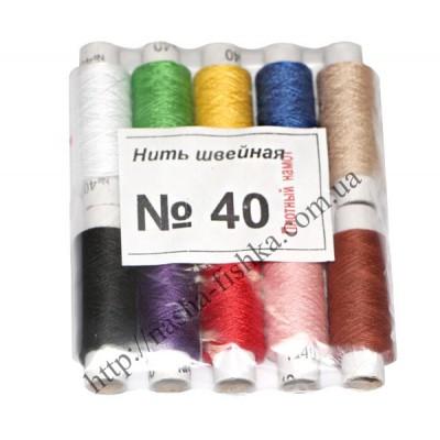 Нитки № 40, диаметр 20 мм (цветные)