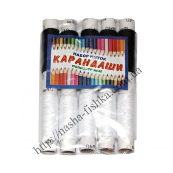Нитки Карандаши № 40 черно-белые (10 шт.)