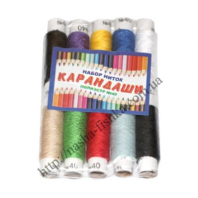 Нитки Карандаши №40 цветные (10шт.)