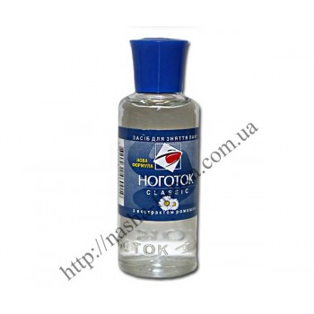 Жидкость для снятия лака Ноготок 100 мл.