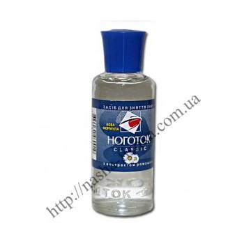Жидкость для снятия лака Ноготок 50 мл.